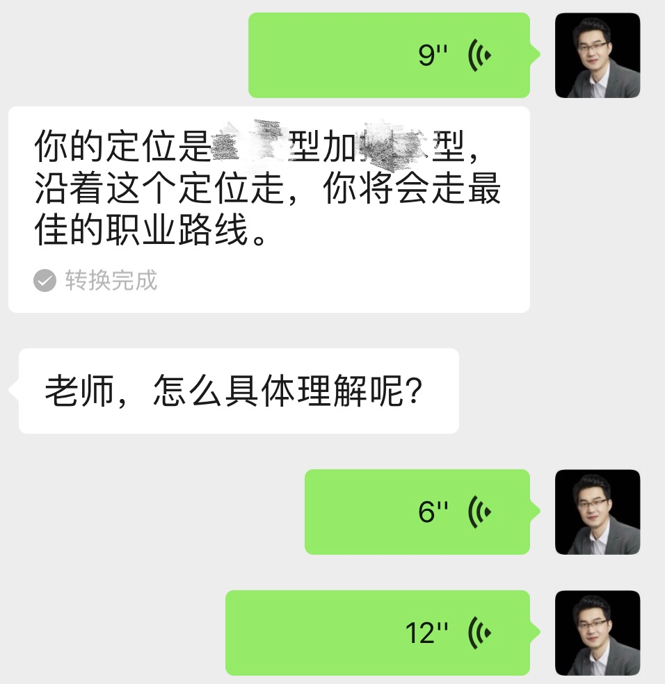 子桓私塾导师咨询定制服务介绍-子桓私塾