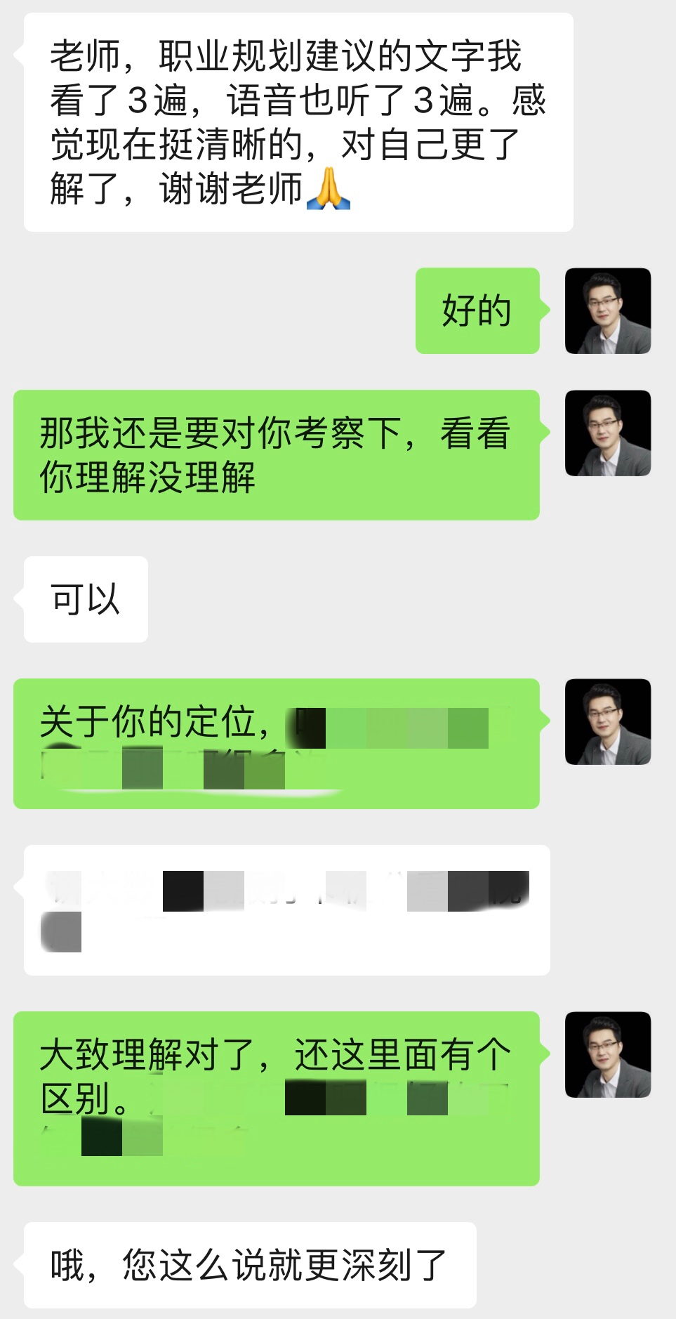 子桓私塾职场快车定制服务介绍-子桓私塾